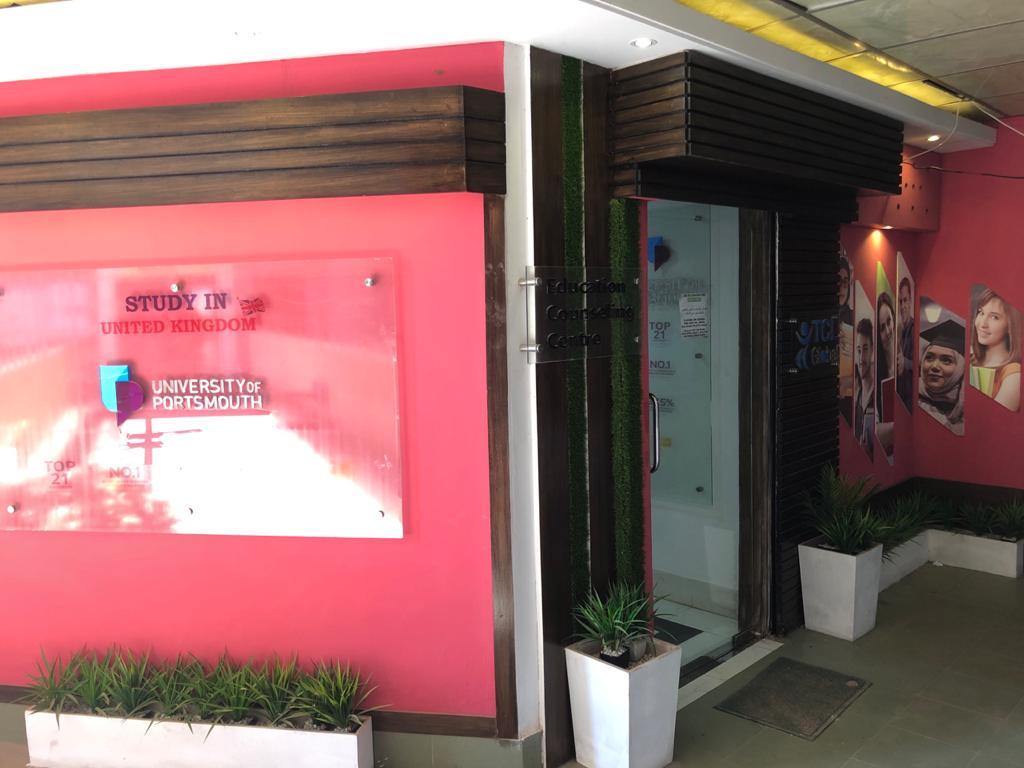 UoP Regional Office Sylhet 11