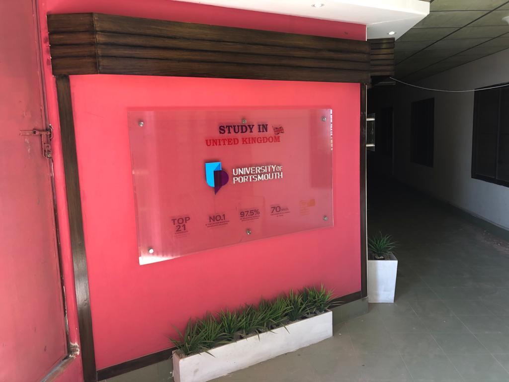 UoP Regional Office Sylhet 6